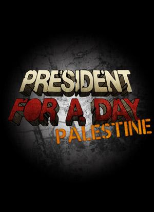 palestine_boxshot